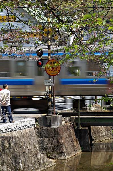 Train passing through Takahashi