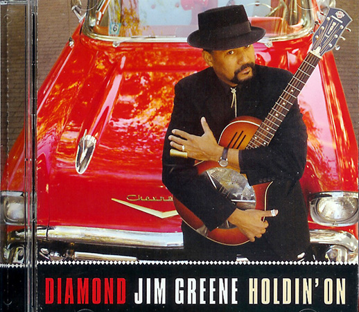 DIAMOND JIM GREENE