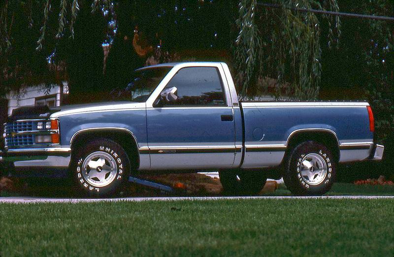 My old 1989 Chevy Pickup.jpg