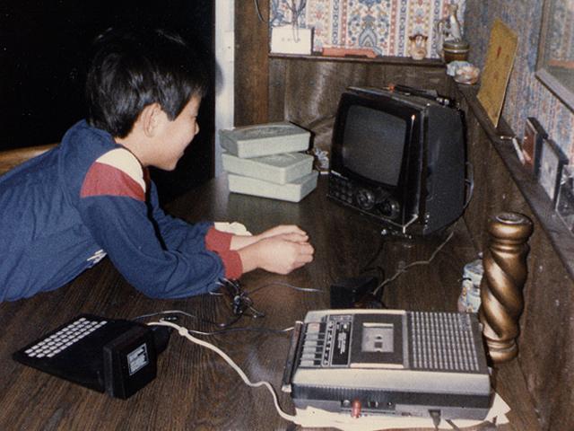 First Computer!