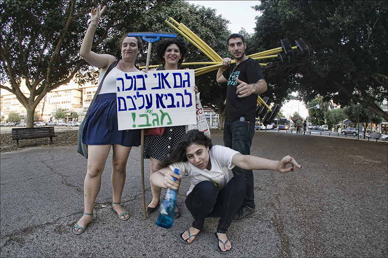 Social Protest Continues in summer 2012