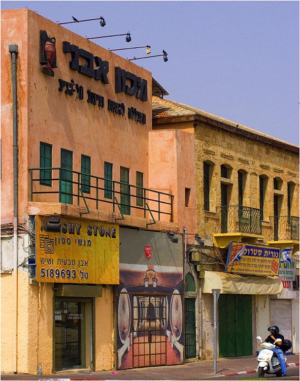 Just a corner at the beginning of Jaffa