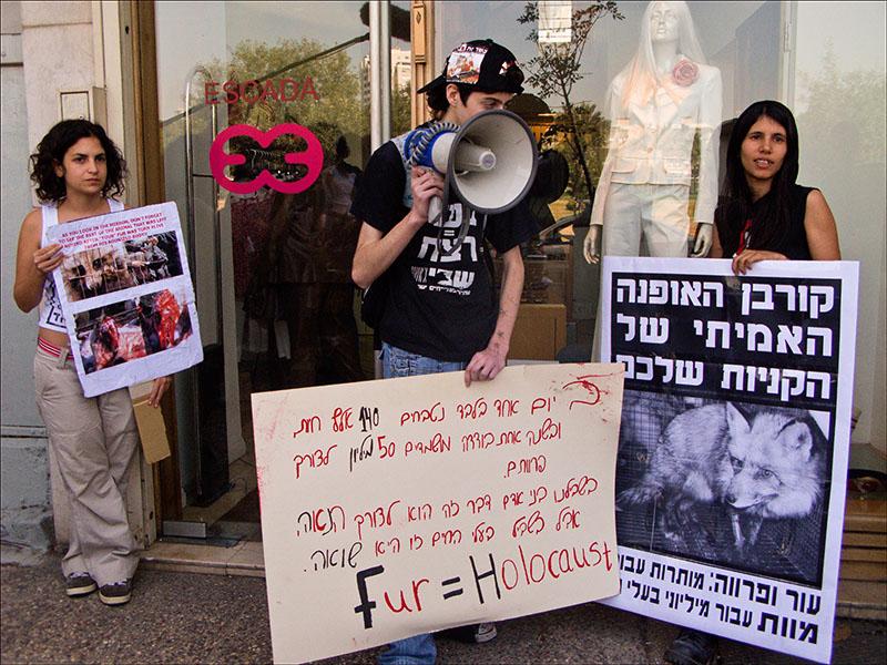 Animal Rights Protest outside Escada in Tel Aviv