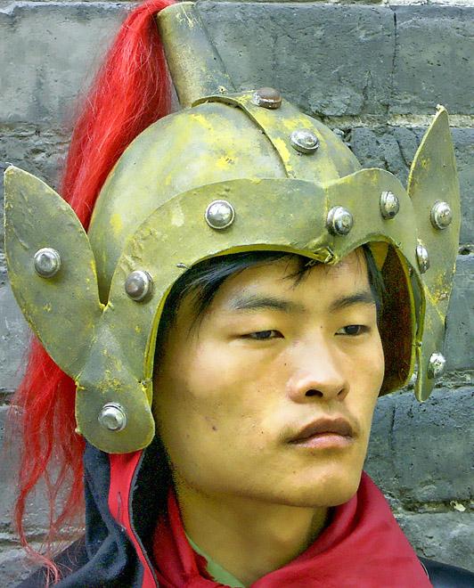 Guard in Xian