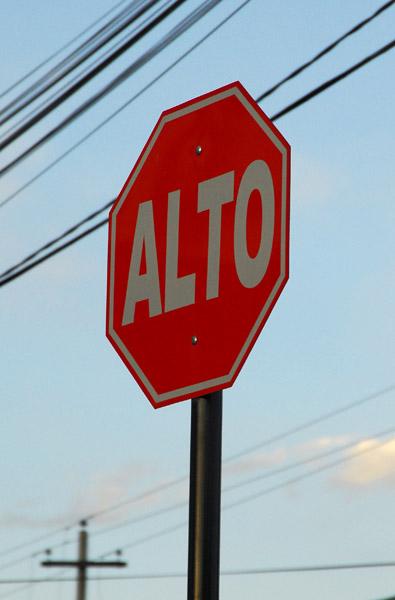 Spanish stop sign - Alto, Peru