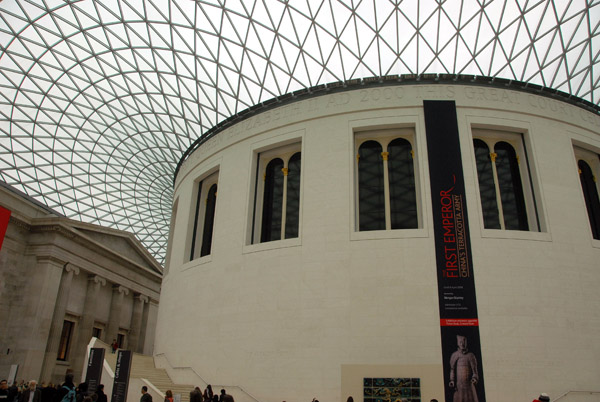 Great Court of the British Museum after the renovations of the late 1990s