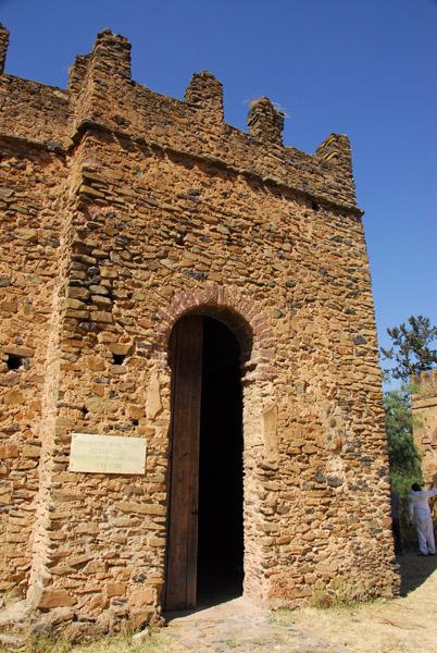Bakaffas Palace, Gondar