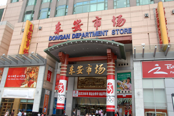 Dongan department store