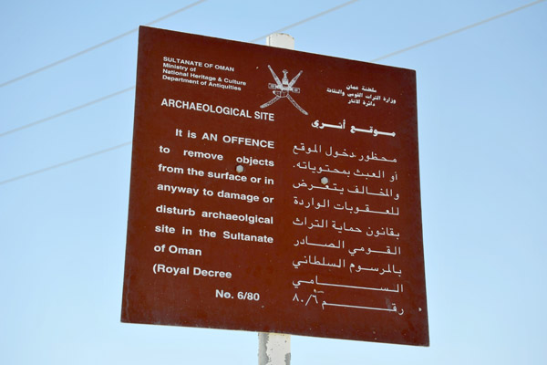 Protected archaeological site of Bat, Oman