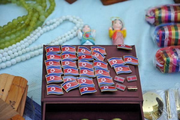 Souvenir DPRK flags at the Tea House