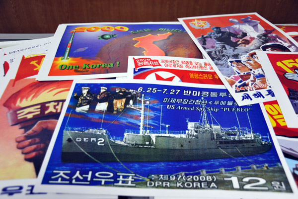 DPRK postage stamp of the USS Pueblo