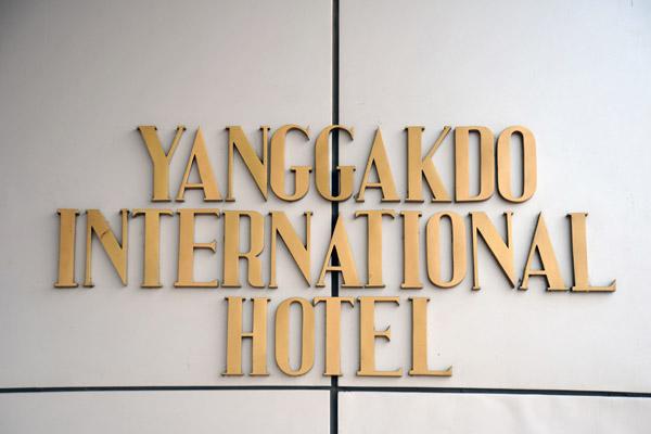 Yanggakdo International Hotel, Pyongyang