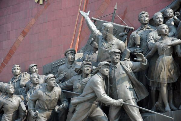 Socialist Revolution and Socialist Construction, Pyongyang