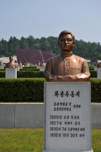 Cha Kwang Su (1905-1932) Revolutionary Martyrs Cemetary, Pyongyang