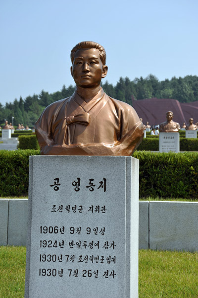 Kong Young (1906-1930) Revolutionary Martyrs Cemetary, Pyongyang