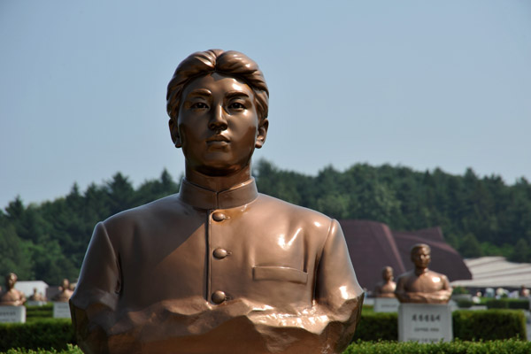 Kim Il Sungs younger brother, Kim Chul Joo, who died fighting the Japanese 2 days after his 19th birthday