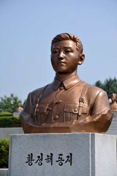 Revolutionary Martyrs Cemetary, Pyongyang