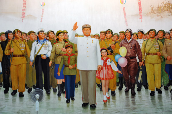 Kim Il Sung mural, Victorious Fatherland Liberation War Museum