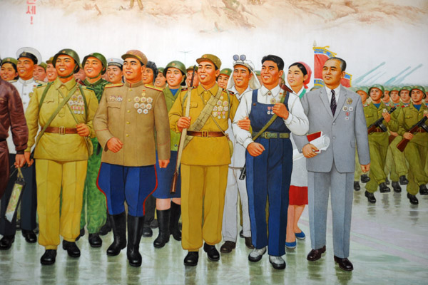 Mural, Victorious Fatherland Liberation War Museum
