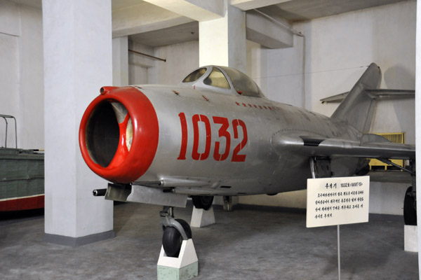Another North Korean MiG-15