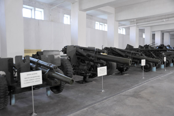Captured American artillery, Victorious Fatherland Liberation War Museum