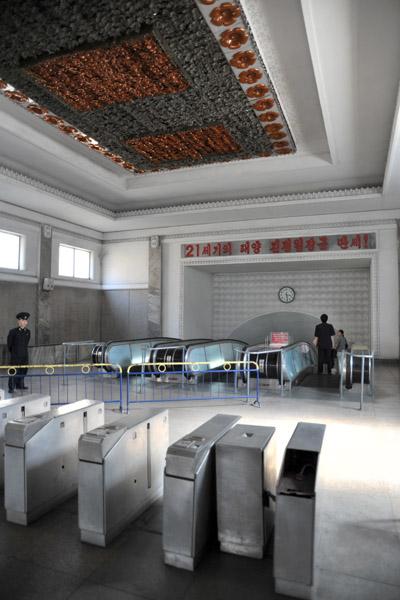 Entrance to the Pyongyang Metro