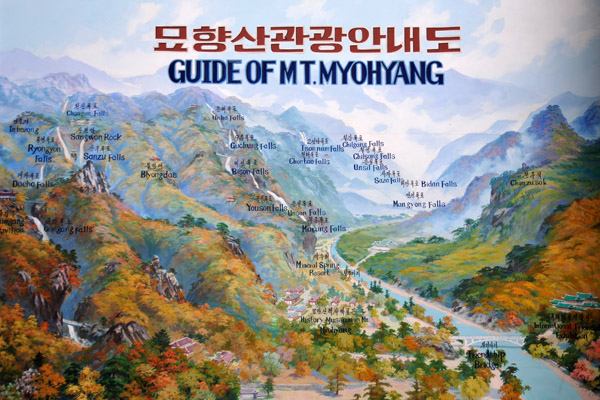 Guide of Mt. Myohyang Mysterious Fragrant Mountain Nature Reserve