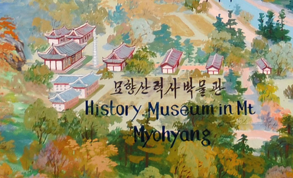 History Museum in Mt. Myohyang, a preserved Buddhist temple