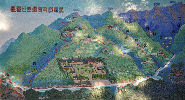 Mosaic map of the area around Pohyonsa Temple, founded 1024 (Goryeo Dynasty)