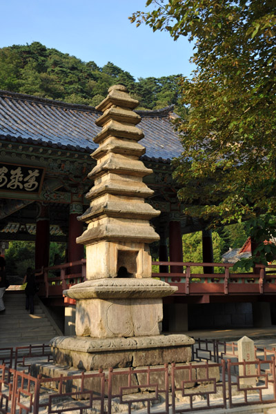 Nine-story Tabo Pagoda erected in 1044, Pohyonsa