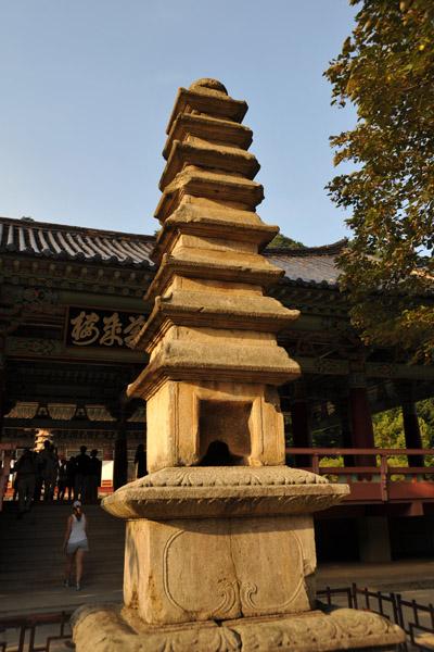 Tabo Pagoda (AD 1044) National Treasure #7