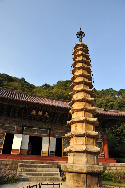 Octagonal 13-story Sokka Pagoda, Pohyon Temple
