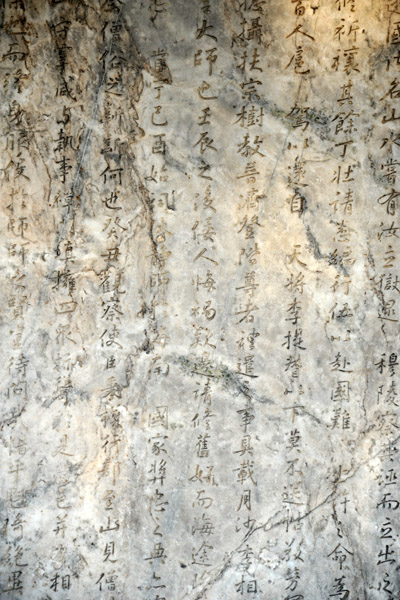 Stele recording the deeds of the monk  Sŏsan