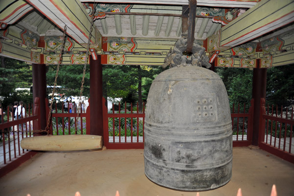 Bronze bellof Pohyon Temple