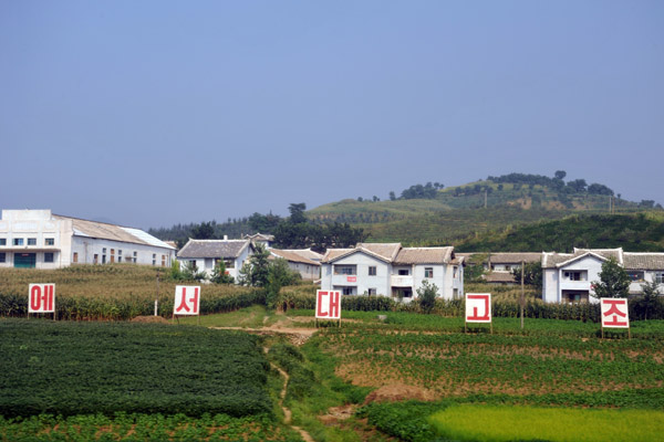 North Korean village north of Pyongyang