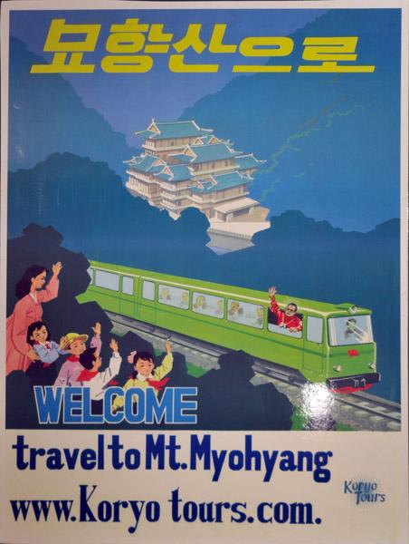 Travel to Mt. Myohyang with Koryo Tours