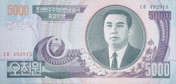 Kim Il Sung portrait on a DPRK 5000 won banknote