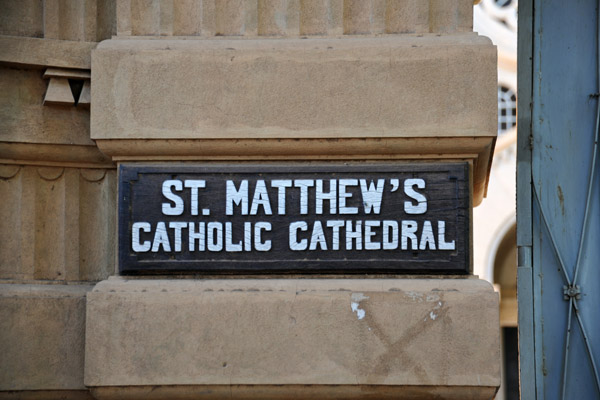 St. Matthews Catholic Cathedral, Khartoum