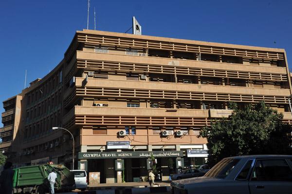 Olympia Travel Agency, Khartoum