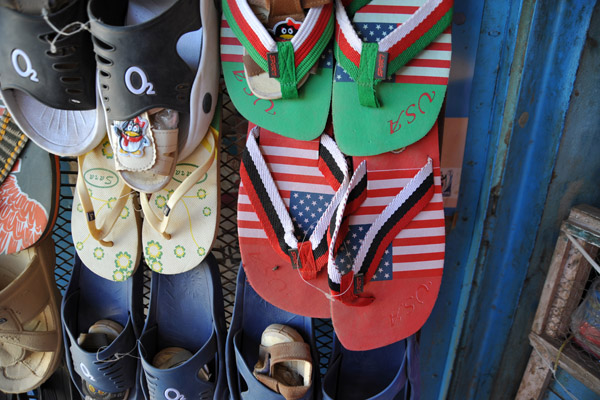 USA sandals, the second time weve seen these in Sudan