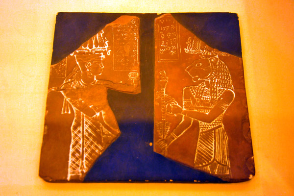 Fragment of a Stella of the Amanikhable with the gods Amun and Mut
