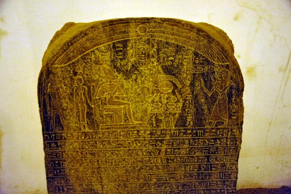 Black granite Stele of King Siaspiqa (487-468 BC) from Pyramid #4 at Nuri