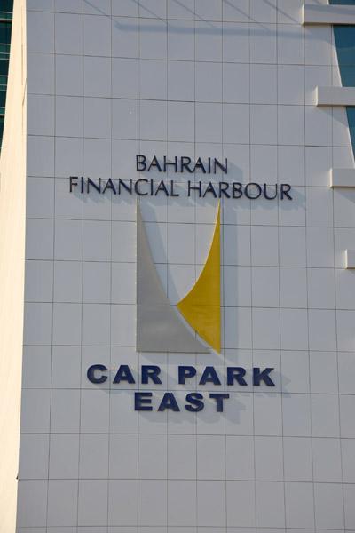 Bahrain Financial Harbour Car Park
