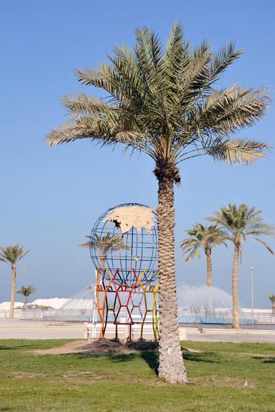 Park along the Corniche (King Faisal Highway), Manama