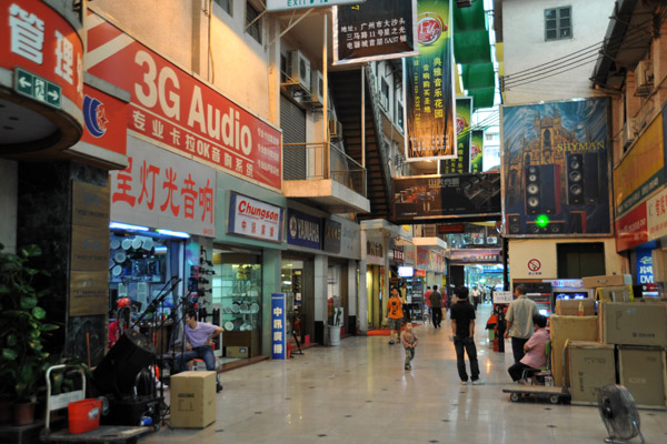 Shopping in Guangzhou - Haiyin Electronics Center