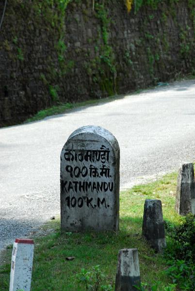 Kathmandu 100 km