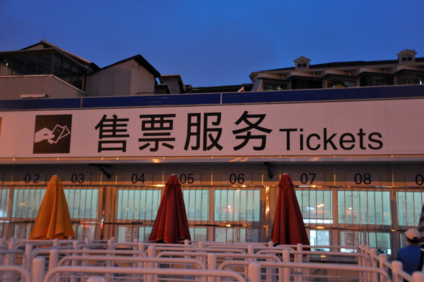 Expo ticket office at the special Shanghai Metro Line 13