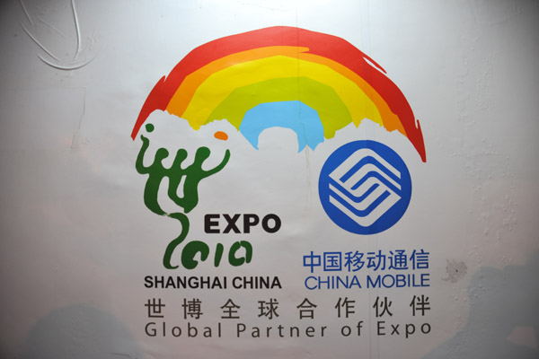 Expo 2010 Shanghai China covers 5.28 sq km