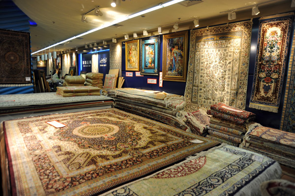 Carpet shop upstairs at the Iran Pavilion
