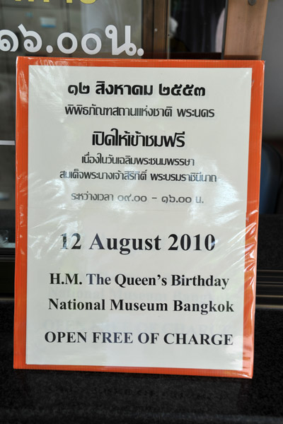 Surprise - free admission on the Queens birthday